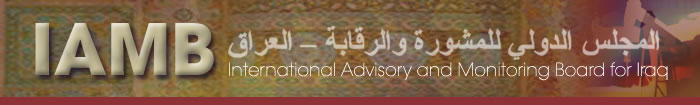 International Advisory and Monitoring Board